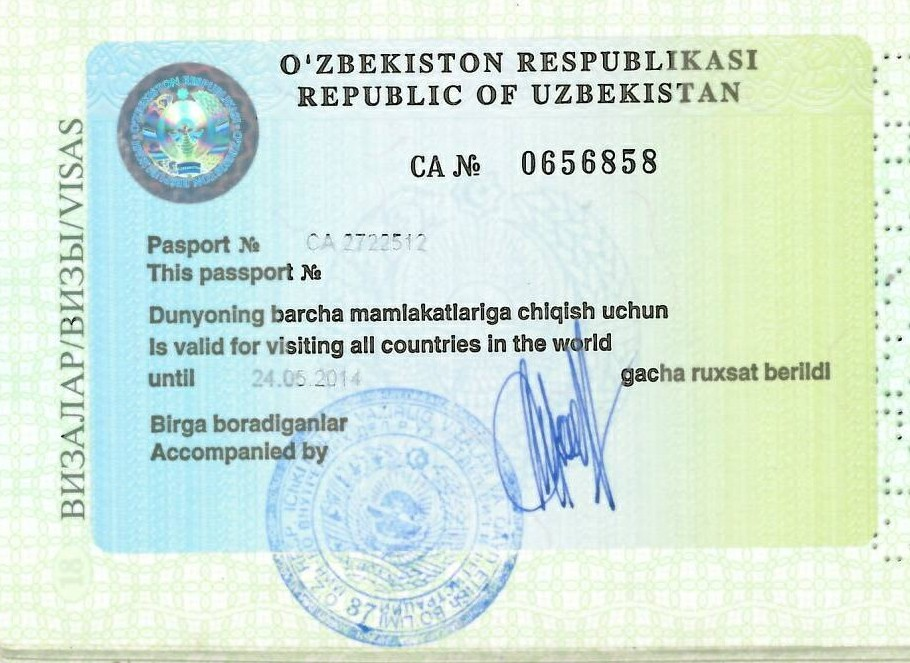 узбекский паспорт образец - фото 11