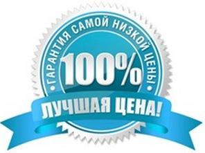 https://www.digiseller.ru/preview/269481/p1_20927232410433.JPG