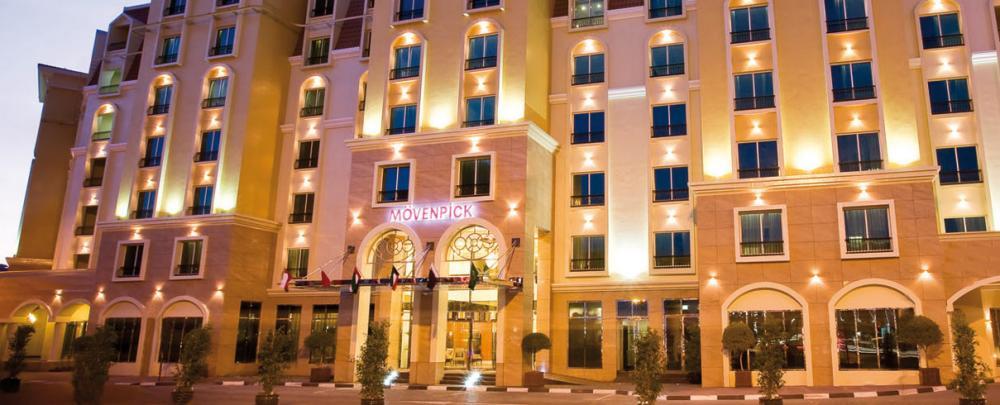 Movenpick hotel deira 5 дубай дом в ларнаке купить