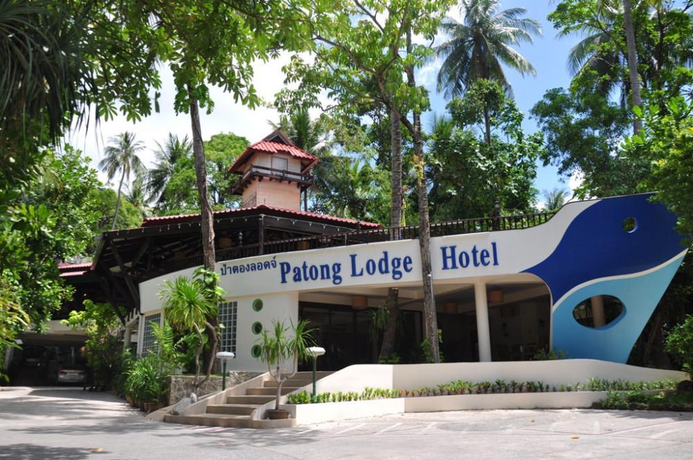пхукет отель patong lodge hotel отзывы туристов