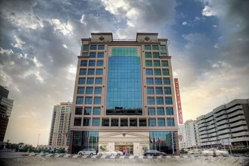New moscow hotel 4 дубай недвижимость в которе