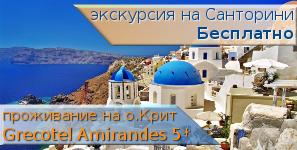 Litohoro olympus resort villas spa - ремонт в Москве официальный сервисный центр sony xperia в санкт-петербурге