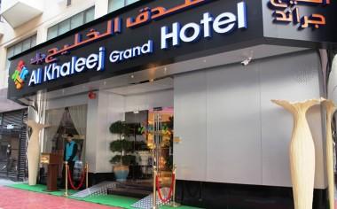 Al khaleej grand hotel 3 дубай недвижимость болгарии равда