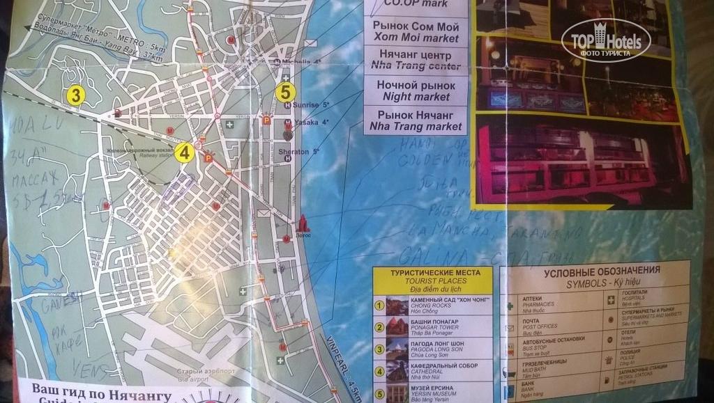Основные курортные достопримечательности отмечены на этой гугл карте.
